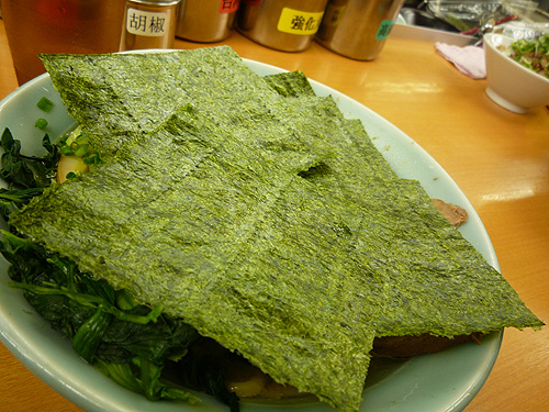 極楽汁麺 らすたラーメン