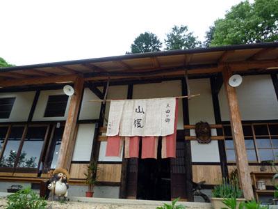 yamatori1.jpg
