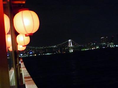 yoshinoya2.jpg